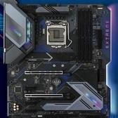 【綠蔭-免運】華擎 ASRock Z490 Extreme4 Intel 主機板