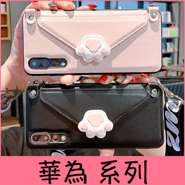 【萌萌噠】華為 HUAWEI Mate20 P20 P30 pro 創意卡通 貓爪插卡錢包式手機殼 可支架 全包硬殼 斜背掛繩