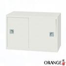 【采桔家居】蘇菲亞 環保2尺南亞塑鋼雙推門置物櫃/收納櫃