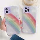蘋果 iPhone XR XS MAX iX i8+ i7+ SE 2020 紫色彩虹 手機殼 全包邊 軟殼 保護殼