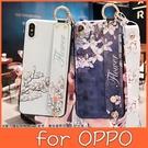 OPPO R15 R15 Pro R11...