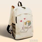 雙肩包-夏目友人帳書包動漫周邊二次元雙肩包貓咪老師背包女學生日系帆布  現貨快出