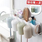 [情侶雙人款] 免鑽孔 牙刷架 牙刷杯架 多功能浴室收納架 墻上收納架【RS799】