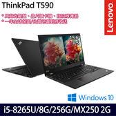 【ThinkPad】T590 20N4CTO1WW 15.6吋i5-8265U四核MX250 2G獨顯商務筆電(一年保固)