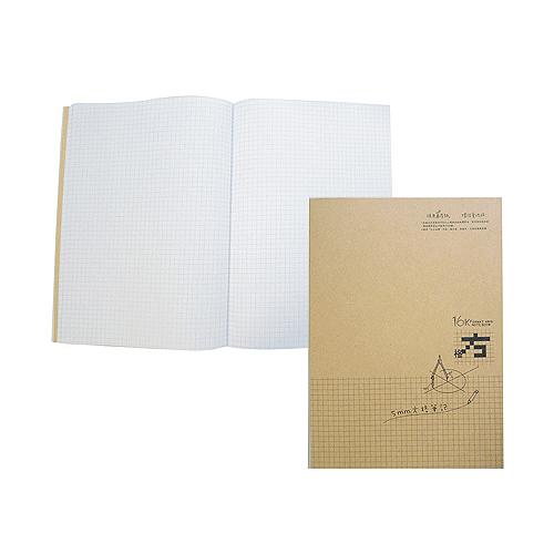 EFFORT 巨匠 05135 16k 方格固頁筆記 5mm方格