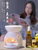 香薰爐香薰燈精油燈臥室蠟燭家用創意精油香熏靜音陶瓷熏香爐加濕香薰爐 聖誕交換禮物