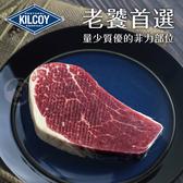 【超值免運】澳洲安格斯藍鑽極鮮菲力牛排4片組(120公克/1片)