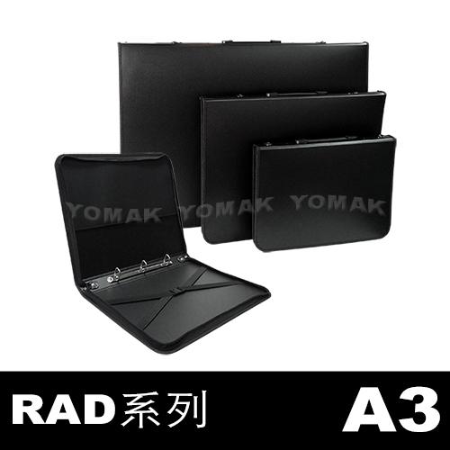 A3作品袋 RAD603 A3活頁作品袋/A3掛圖袋/A3作品袋/A3畫冊收集袋/A3建築圖袋(附內頁10張)