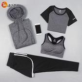 瑜伽服 1運動套裝女顯瘦緊身褲寬鬆速干衣健身房跑步健身服