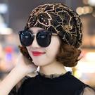 帽子女春夏韓版百搭蕾絲薄款包頭帽頭巾帽堆堆帽光頭帽時尚月子帽
