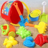 【全館】現折200玩沙玩具套裝沙灘女孩小孩套裝寶寶沙子中秋佳節