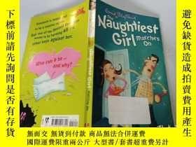 二手書博民逛書店The罕見Naughtiest Girl marches on:最頑皮的女孩繼續前進.Y200392