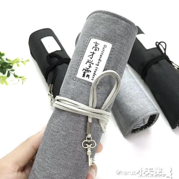 筆袋 韓國簡約筆袋學生文具盒女創意大容量捲筆簾學生鉛筆盒【】新年禮物