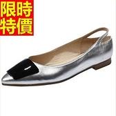 真皮平底鞋-輕盈有型亮麗女尖頭鞋2色58l83【巴黎精品】