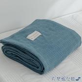 空調毯 夏季薄款毛巾被純棉紗布單人雙人毛巾毯子全棉午睡空調蓋毯沙發用 快速出貨