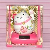 七彩寶 招財貓 光能太陽能 手及身體會轉動 日本正版