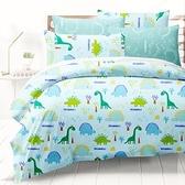 Filtrete 兒童防螨床包組-單人-恐龍樂園