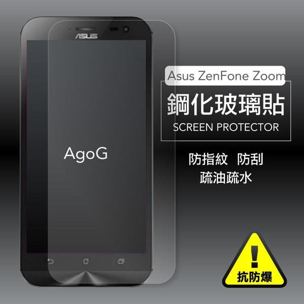 保護貼 玻璃貼 抗防爆 鋼化玻璃膜ASUS ZenFone Zoom(5.5) 螢幕保護貼 ZX551ML