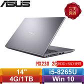ASUS華碩 Laptop 14 X409FJ-0071G8265U 14吋筆記型電腦 星空灰