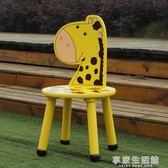 兒童幼兒園卡通動物靠背實木椅子套裝桌子小凳子兒童卡通椅-享家生活館 IGO