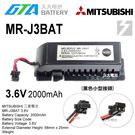 ✚久大電池❚  日本 三菱 MITSUBISHI MR-J3BAT MR-J3 MR-J3-A MR-J3-A4 MR-J3-B MR-J3-B4 MI4