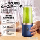 USB榨汁杯 充電便攜式榨汁機迷你學生全自動小型炸水果汁杯寶寶嬰兒輔食機 快速出貨