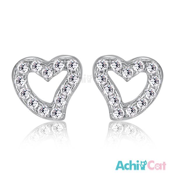AchiCat銀耳釘925純銀耳環 耳針式簡約之心 愛心 韓版迷你(銀色款單副) GS5027