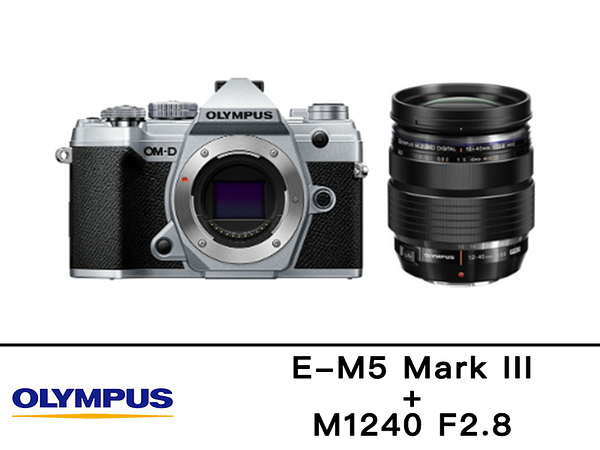Olympus E-M5 Mark III+M1240 F2.8 元佑公司貨 分期0利率 8/31前購買登錄送$3000元禮券+原廠電池 德寶光學