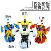 迷你卡通變形玩具車 慣性變形汽車人玩具禮品《印象精品》yq61
