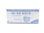 【現貨】醫用口罩50片/盒(顏色隨機)