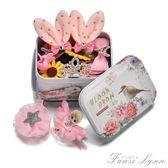 韓國兒童髮夾頭飾髮飾寶寶女童髮卡公主小女孩飾品套裝髮夾子髮繩 范思蓮恩