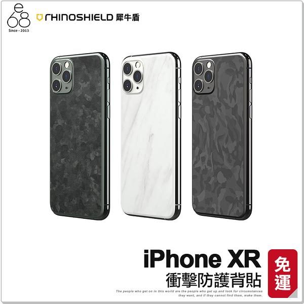 【犀牛盾】 iPhone XR 衝擊防護背貼 保護貼 厚膠 背面背膜 防刮 防撞 防指紋 後膜手機貼 不殘膠