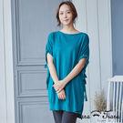 【UFUFU GIRL】棉麻混紡質感絕佳,修身寬版剪裁穿搭無負擔,綁帶袖點綴美好氛圍。
