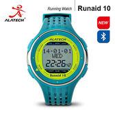 大毛生活館●ALATECH Runaid10 藍牙跑步運動錶 (綠色)