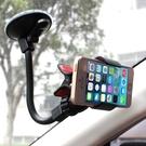 車載手機支架 多功能吸盤式創意導航架 汽車用手機座通用  聖誕節