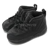 Nike Air Jordan 12 Retro WNTR TD Winterized 黑 全黑 XII 喬丹 12代 童鞋 小童鞋【PUMP306】 BQ6853-001
