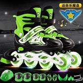 3-4-6-10歲溜冰鞋兒童全套裝男童女童成人直排輪滑鞋旱冰鞋滑冰鞋 快速出貨