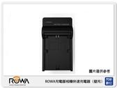 ROWA相機 快速 充電器(壁充)座充 FUJIFILM NP-40(NP40)