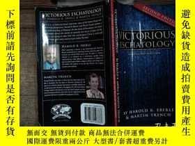 二手書博民逛書店VICTORIOUS罕見ESCHATOLOGYY206421
