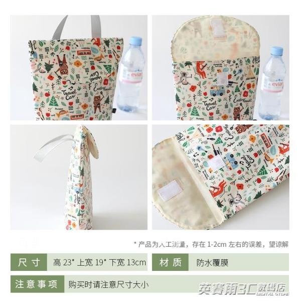 防水手拎包女 韓國小狐貍實用小包包尿片包尿布袋ATF  英賽爾3c專賣店