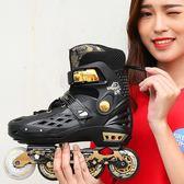 溜冰鞋直排輪旱冰鞋兒童男全閃發光輪滑鞋成人女平花鞋可調節批 igo時尚潮流