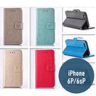 iPhone 6 Plus/6sPlus (5.5吋) 埔公英壓花皮套 壓印 插卡 支架 錢包 多功能 手機套 手機殼 保護殼