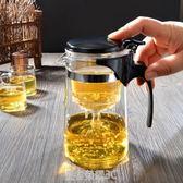 飄逸杯玻璃茶壺耐高溫泡茶器耐熱全拆洗玲瓏杯養生壺過濾內膽茶具·皇者榮耀3C