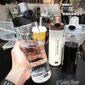 太空杯簡約大容量水杯學生運動水壺彈蓋塑料戶外太空杯便攜健身杯子耐熱    color shop