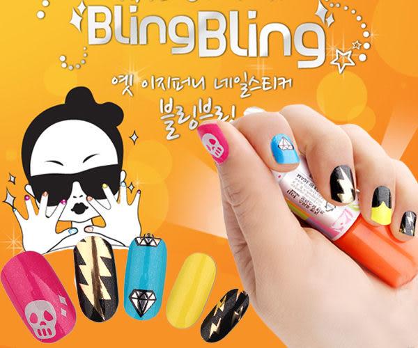 【出清特價】韓國YET(YES! ENJOY TIME)金屬閃亮指甲貼18片入 【PQ 美妝】