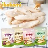 韓國 ibobomi 嬰兒米餅 30g 米餅 餅乾 寶寶米餅 寶寶餅乾 嬰兒餅 零食