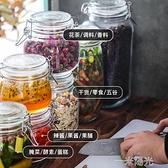 玻璃密封罐儲物罐玻璃瓶子糖罐泡百香果蜂蜜檸檬罐頭瓶家用果醬瓶 WD  一米陽光