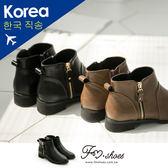 靴.皮質拼接雙側拉鍊低跟短靴-FM時尚美鞋-韓國精選.Fresh
