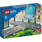 樂高積木Lego 60304 道路底板