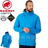 Mammut長毛象 1010-26470-50079帝國藍 男Gore-Tex防水透氣外套 Convey 3 in 1 HS機能雨衣/羽絨衣
